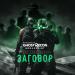 Ubisoft запускает Ghost Recon Breakpoint 2.0: сюжетные миссии с Сэмом Фишером, новые классы и режим «Призрак»